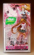 BOME: Tenjho Tenge - Aya Natsume Tokubetsu Ver PVC Figure NEW! - $79.99