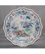 """Hicks & Meigh English Staffordshire Pottery 10 1/2"""" Dinner Plate Pattern 21 24 - $195.00"""
