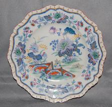 "Hicks & Meigh English Staffordshire Pottery 9"" Salad Dessert Plate Pattern 21 24 - $125.00"