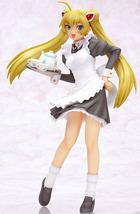Magikano: Ayumi Mamiya 1/7 Scale PVC Figure Brand NEW! - $69.99