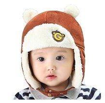 Unique Winter Baby Hat/Cap Useful Durable Cute Tab Velvet Baby Hat Coffee