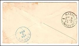 1884 Brookline Station MA Discontinued/Defunct Post Office (DPO) Postal Cover image 2