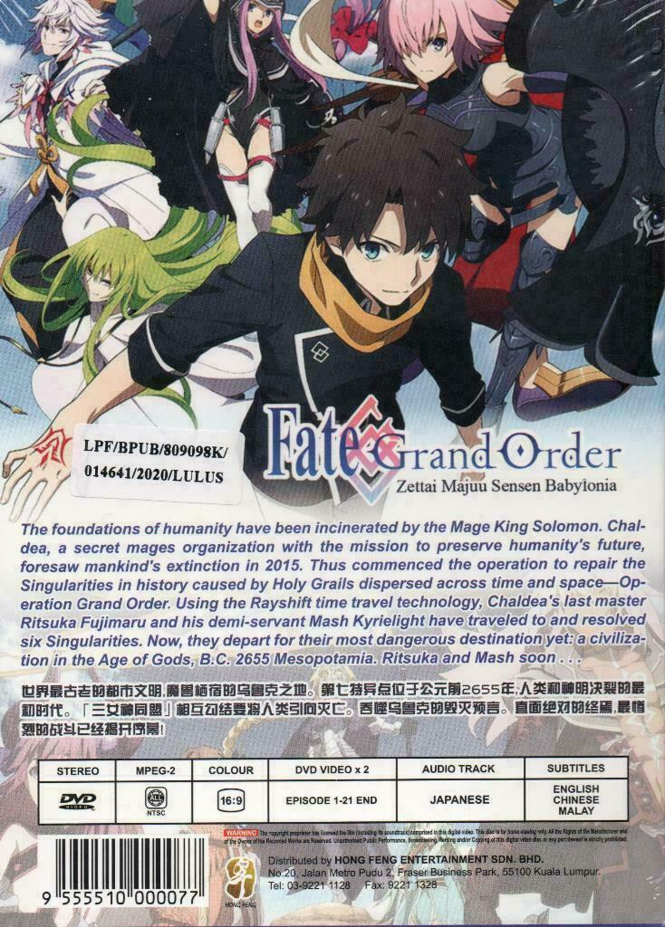 Fate Grand Order Zettai Majuu Sensen Babylonia Vol.1-21 End Ship From USA