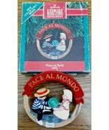 Hallmark Keepsake Ornament 1991 Peace on Earth Italy 1st Collector's Ser... - $7.91
