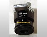 Nikoneyemag thumb155 crop