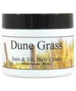 Dune Grass Satin and Silk Cream - $10.66+