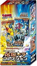 Pokemon card game XY concept pack legendary Kira collection BOX - $177.92