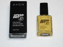Avon Speed Dry+ Nail Enamel Suddenly Sunny 12 ml 0.4 fl oz polish mani pedi - $10.67