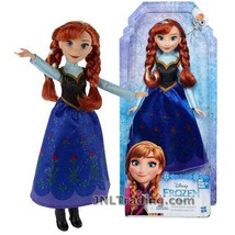 "NEW Disney 2015 FROZEN Movie 11"" Doll Hasbro - ANNA B5163 - $21.99"