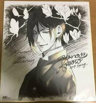 Black Butler Original Tote Bag Funtom Cafe Halloween Yana Toboso Anime F//S