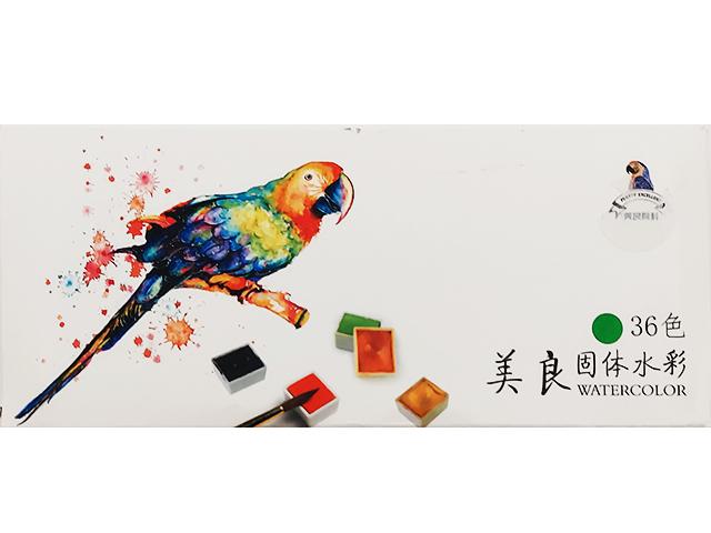 MeiLiang Watercolor Paint Set, 36 Vivid Colors in Metal Box