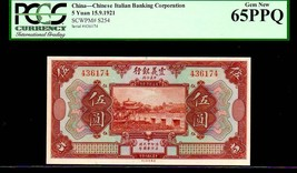 "CHINA PS254  5 YUAN 1921 PCGS 65PPQ ""PAGODA"" CHINESE ITALIAN BANKING CORP. - $395.00"