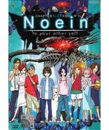 Noein - To Your Other Self Complete Series DVD - $14.99
