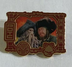 2008 Disney Trading Pin Pirates of the Caribbean POTC - $14.52