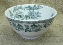 Eat Rockford Oats Oatmeal Bowl Shanghai Adams Turnstall Green Transfer I... - $29.69