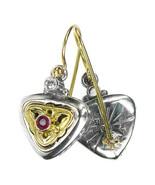 Gerochristo 1060 - Solid Gold, Silver & Rubies Medieval-Byzantine Earri... - $580.00