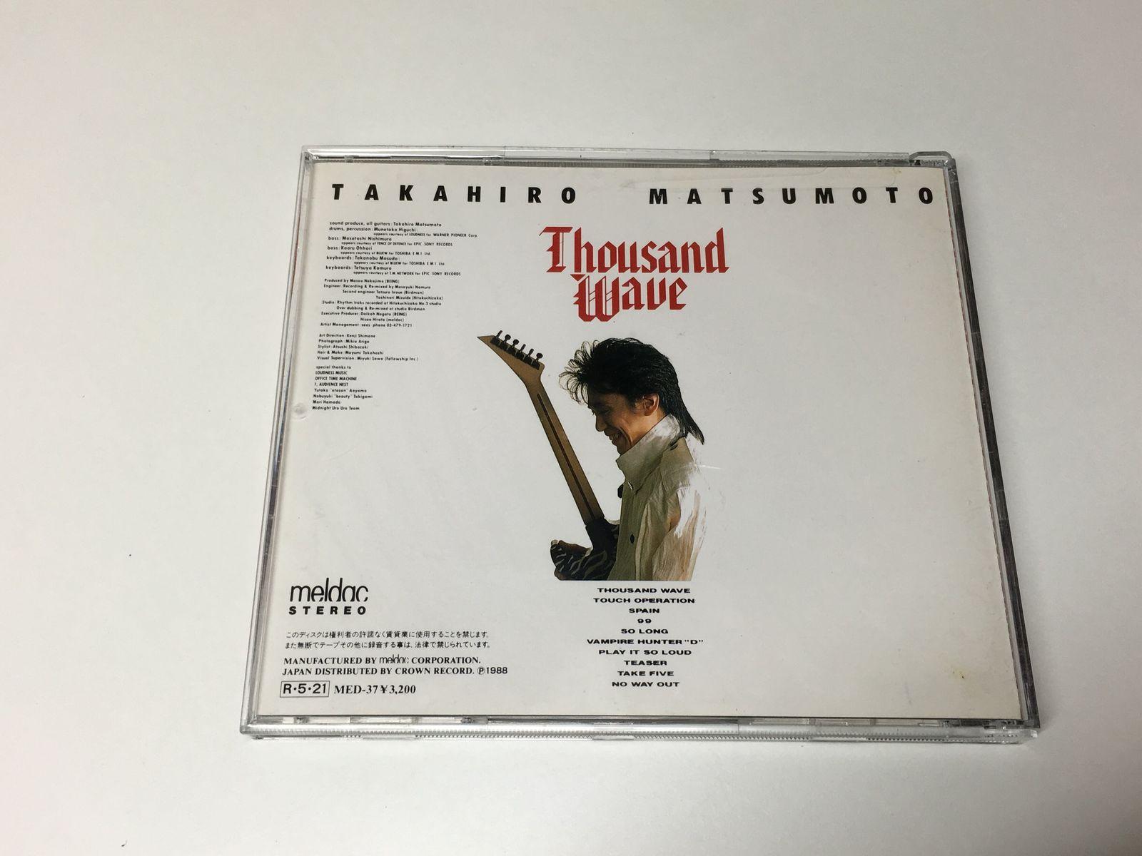 TAK MATSUMOTO JAPAN VERSION ALBUM CD THOUSAND WAVE