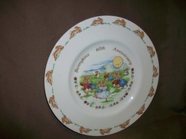 ROYAL DOULTON BUNNYKINS 60TH ANNIVERSARY DANCING IN THE MOONLIGHT PLATE - $14.84