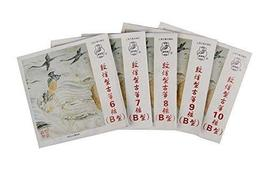 5 Pieces B6-10# Guzheng Strings for Professional/Music Instruments