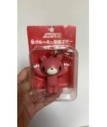 Gloomy Bear Pink Color Keychain Keyholder Figure Original Mori Chax Taito - $12.12