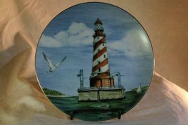 Lefton 1995 Historic American Lighthouse White Shoal Collector Plate - $15.29