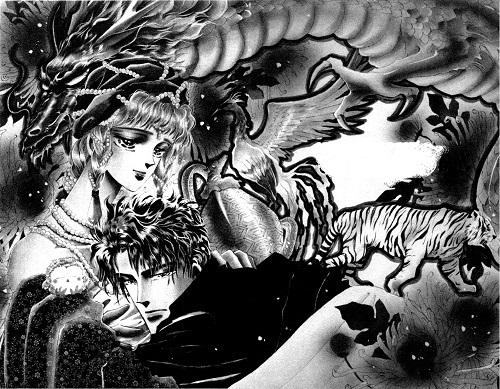 Basara Volume 4, by Yumi Tamura, Japanese Manga +English
