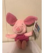 "Piglet Beanbag Friend Plush Mattel Winnie the Pooh 8"" Disney - $14.11"