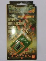 Digital Monster ver.5 Digimon Clear Green Digivice Hyper Interactive - $395.12