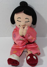 Disney IT'S A SMALL WORLD JAPAN GIRL Bean Bag STUFFED PLUSH SOFT TOY DOL... - $7.83