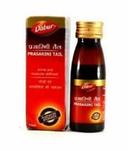 Dabur Prasarini Oil Treat Rheumatoid Arthritis,Sciatica & Neck Pain // 50 ML - $10.19