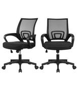 Topeakmart 2Pcs Mid-Back Height Adjustable Mesh Office Chair Computer De... - $212.14