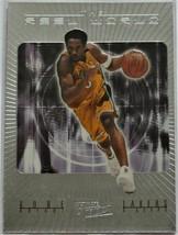 2000-01 KOBE BRYANT Upper Deck Basketball Card - $10.00