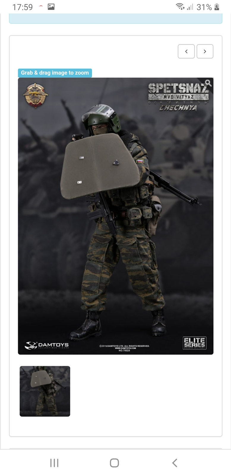 Primary image for Dam Toys 1/6 Scale Damtoys SPETSNAZ MVD Osn Vityaz in CHECHNYA 78028 Hot Toys