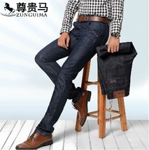 men fall black trousers cultivate one's morality business cowboy pants s... - $55.08
