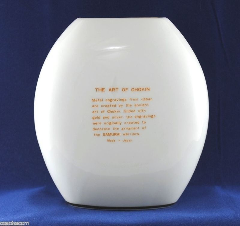 Chokin Art Vase Vase And Used Car Restimages
