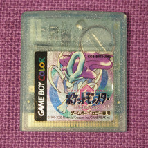 Pokemon Crystal (Nintendo Game Boy Color GBC 2000) Japan Import - $14.32