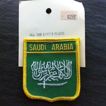 Saudi Arabia Shield Patch Embroidered New Old Stock~Souvenir Patch - $8.97