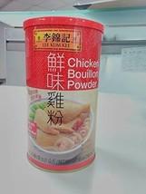 LIMITED EDITION - Lee Kum Kee Chicken Bouillon - Chicken Powder (2.2 lbs.) - $39.59