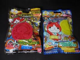 Yokai Watch Yo-kai youkai Carbon Dioxide Bath Salts Plate Containing 2 p... - $17.77
