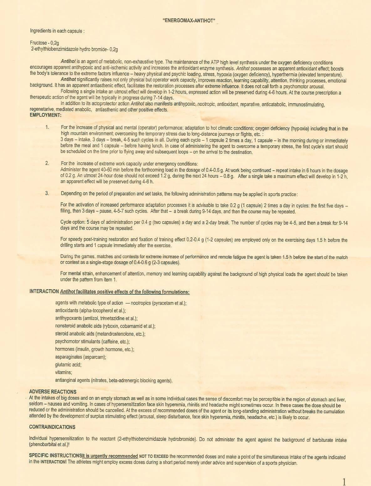 Buy Bemitil/Bemethyl (Metaprot) 176mg x 30 capsules - Energomax Antihot ®