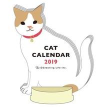 Greeting Life 2019 animal die-cut calendar desktop CAT C-1108 Ships from... - $10.99