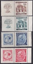 1941 Mozart Set of 4 Bohemia Moravia Stamps With Labels Catalog Number B5-8 MNH