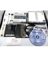 Metal Gear Solid Playstation PS1 Japan version COMPLETE 3-disc +Suikoden... - $55.19