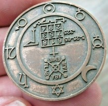 foriegn religious time date period in time calendar date COIN TOKEN MEDA... - $13.50