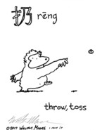 Mandarin Apes: Reng: Throw, Toss. Original Signed Cartoon by Walter Moore - $9.44