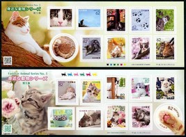 JAPAN Familiar Animals Series Stamps Part 5, Sheetlets of 10 Different (... - $28.22