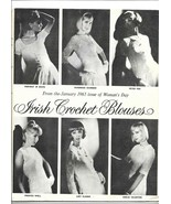 1965 Woman's Day Patterns-Irish Crochet Blouses-Frosted Shell, Lacy Clas... - $8.00