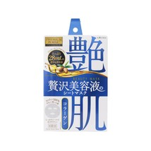 Utena Premium Puresa Beauty Mask Collagen 4pcs