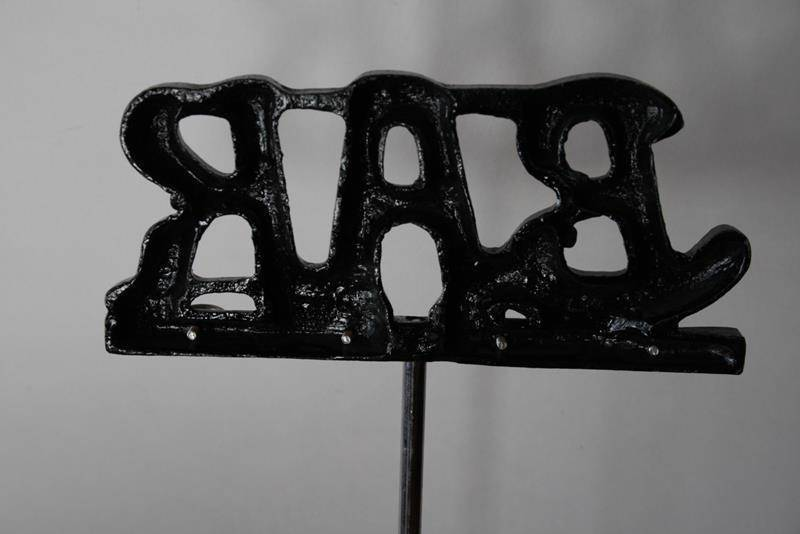 """Unique Metal """"BAR"""" Accessory Holder Stand  #1603"""