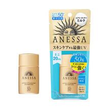 Shiseido Anessa Perfect UV Sunscreen Skin Care Milk SPF 50+ 20ml